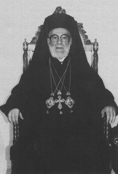 Патриарх Игнатий IV (Хазим)
