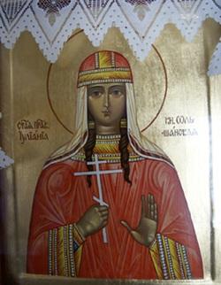 Святая праведная дзева Юліянія Альшанская