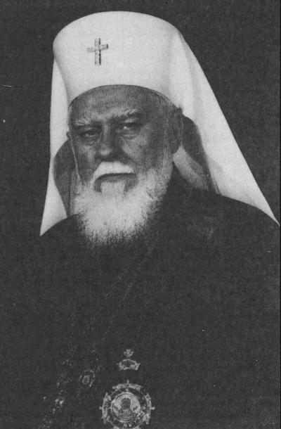 Патриарх Максим (Минков)