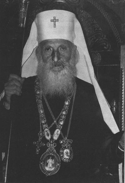 Патриарх Павел