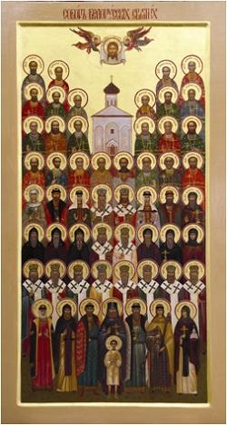 Сабор Беларускіх Святых