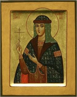 Святая праведная Сафія, княгіня Слуцкая