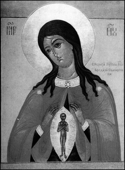Икона Божией Матери, именуемая «Помощница женам чада рождать»
