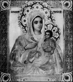 Козельщанская икона Божией Матери, именуемая «Неисчерпаемая Благодать»