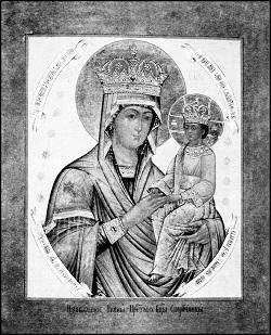 Икона Божией Матери, именуемая «Споручница грешных»