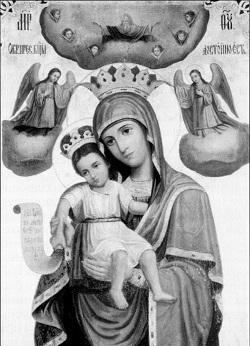 Икона Божией Матери, именуемая «Достойно есть» («Милующая»)