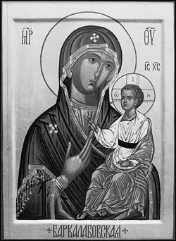Борколабовская икона Божией Матери
