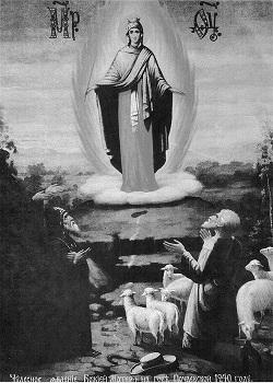 Икона Божией Матери, именуемая «Явление Богородицы на Горе Почаевской»