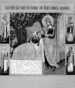Икона Божией Матери, именуемая «Целительница»
