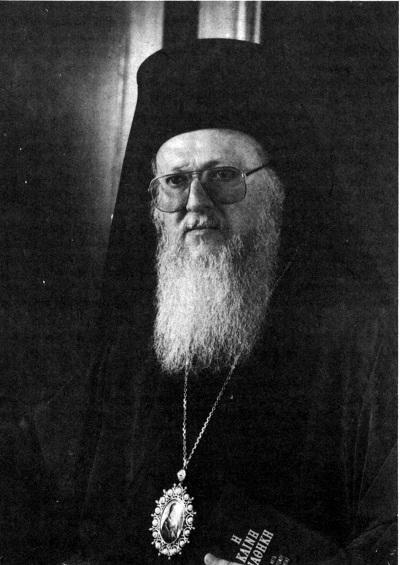 Патриарх Варфоломей (Архондонис)